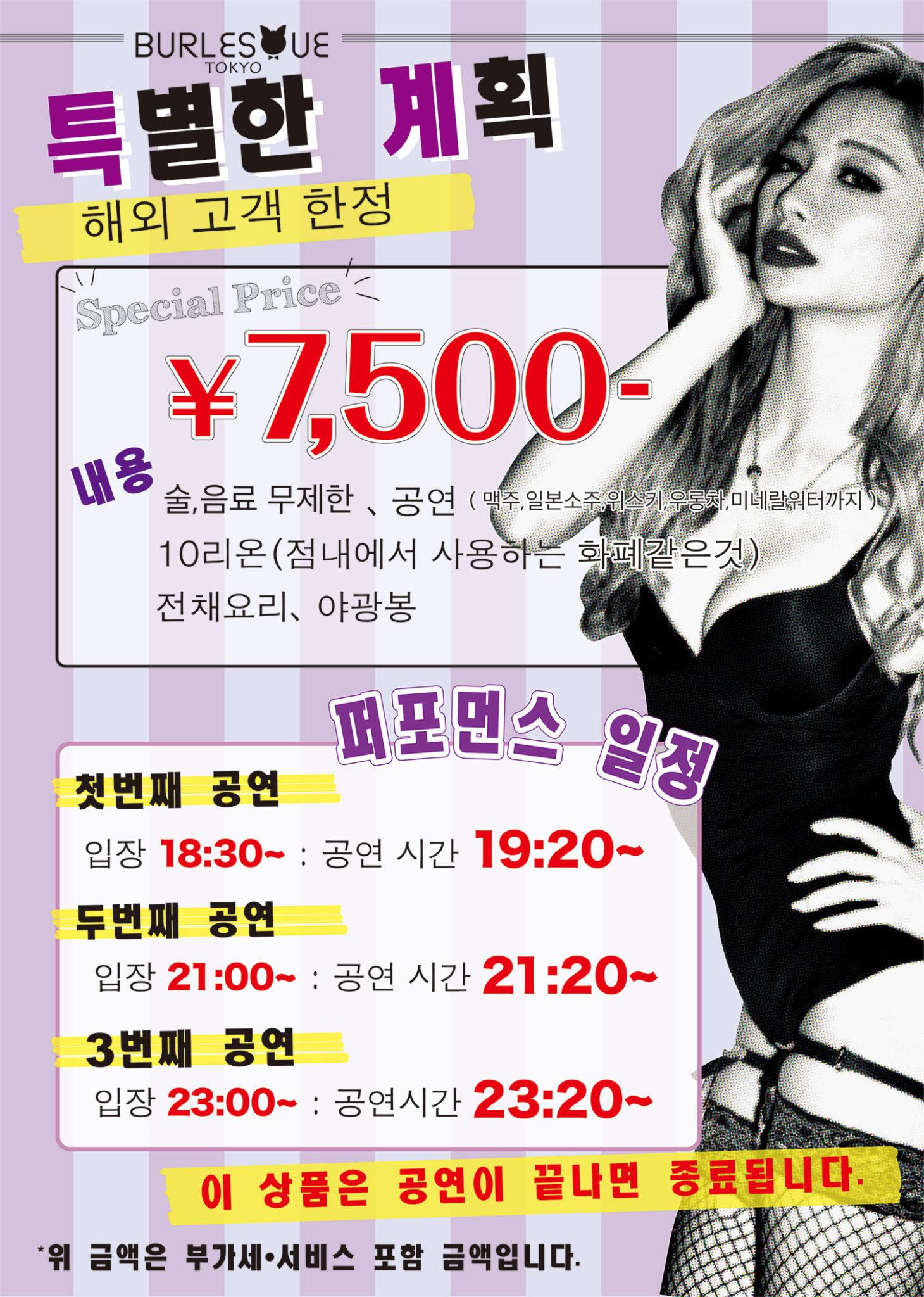 韓国語システム画像1