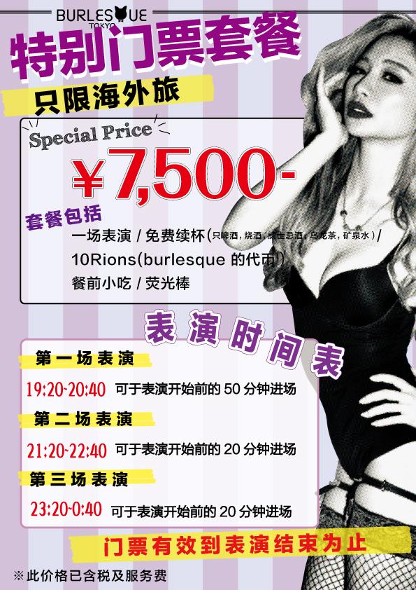 中国語システム画像1